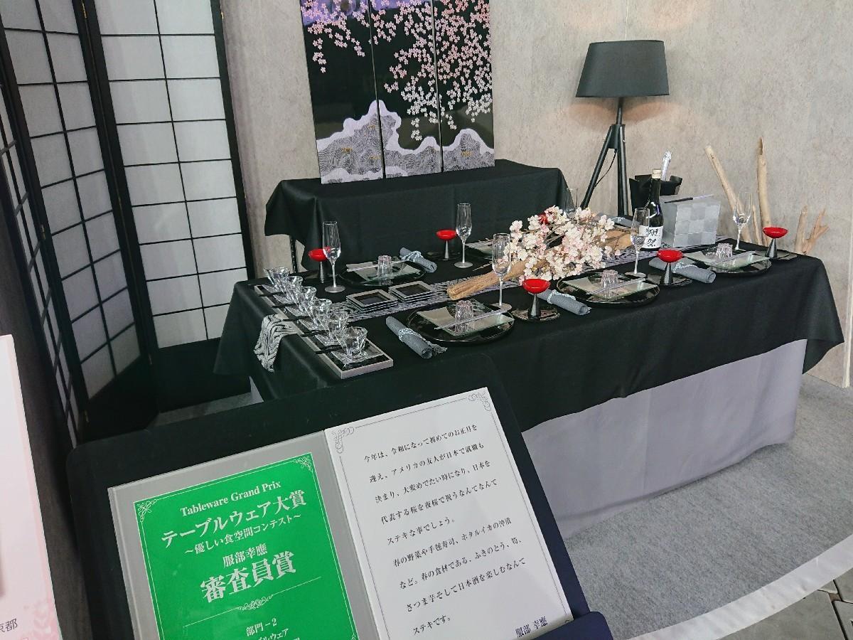 東京ドーム「テーブルウエアフェスティバル」へ_f0323446_19055719.jpg