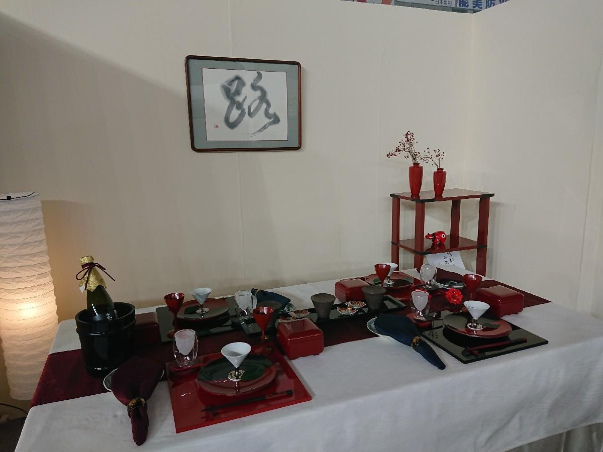 東京ドーム「テーブルウエアフェスティバル」へ_f0323446_19055735.jpg