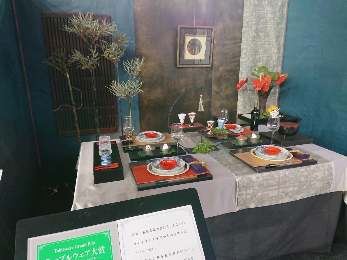 東京ドーム「テーブルウエアフェスティバル」へ_f0323446_19055763.jpg