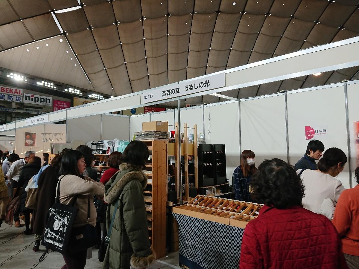 東京ドーム「テーブルウエアフェスティバル」へ_f0323446_19065016.jpg