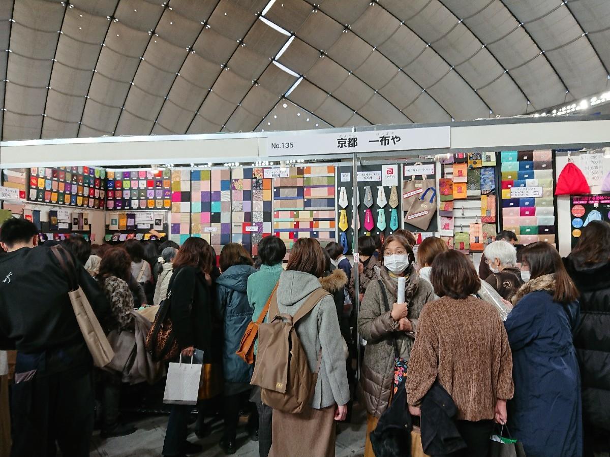 東京ドーム「テーブルウエアフェスティバル」へ_f0323446_19065087.jpg