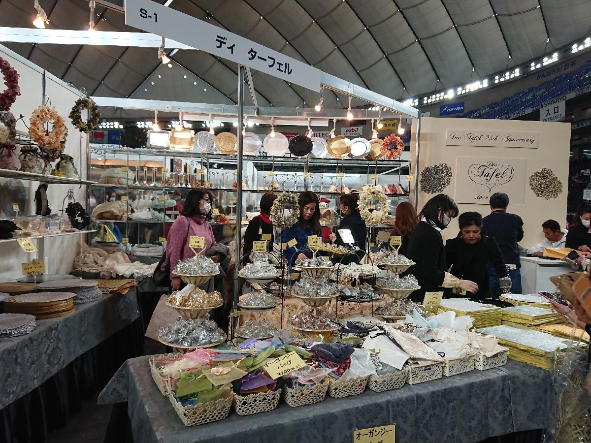 東京ドーム「テーブルウエアフェスティバル」へ_f0323446_19364602.jpg