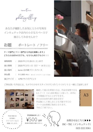 春のお手紙いろいろ_c0219051_16241844.jpg