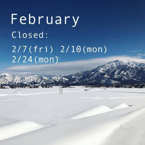 2月の休業日と営業時間変更日のお知らせです。_f0331651_15522778.jpg