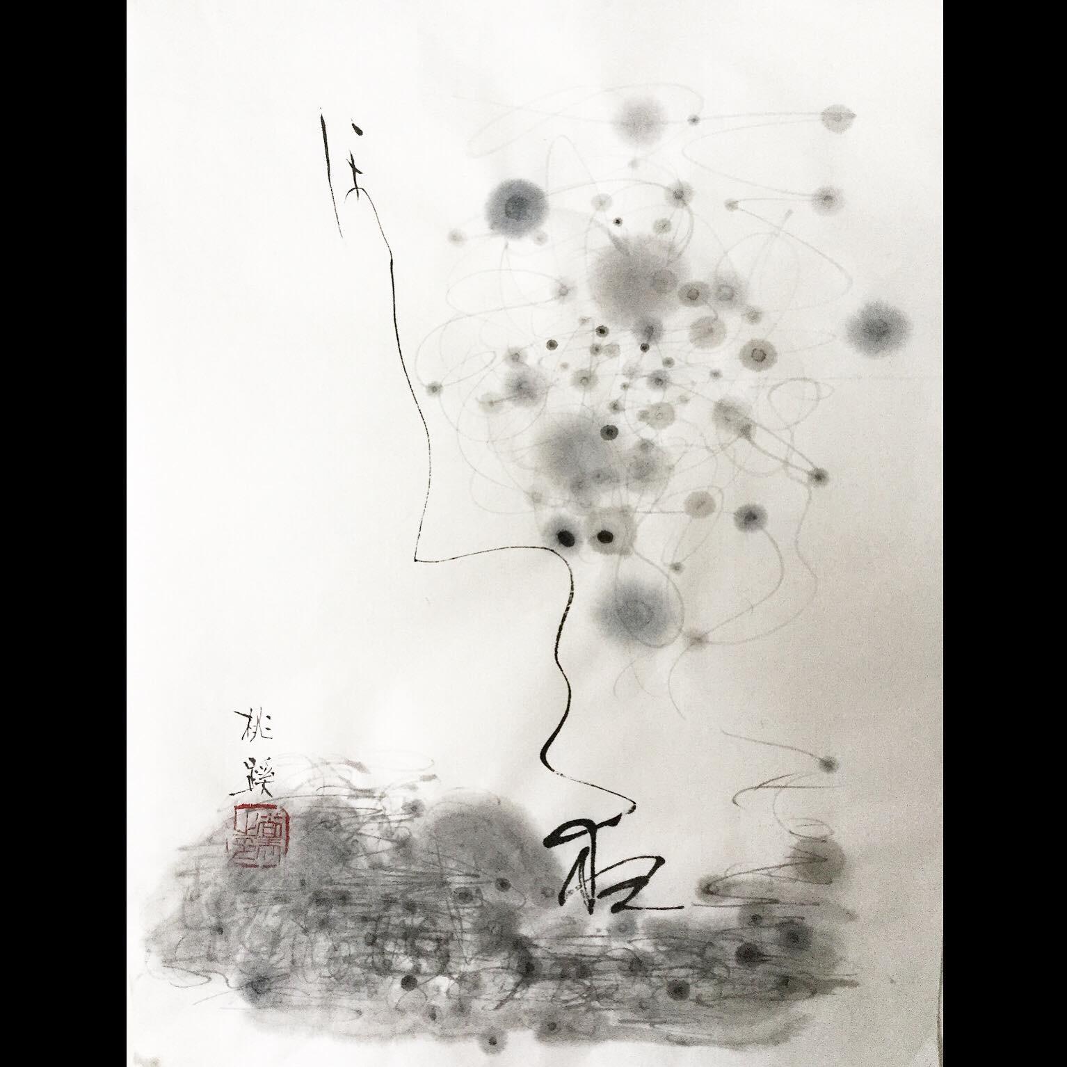 心象の風景  大和言葉・萬葉集を描く (奈良に生かされて)_f0389753_10371772.jpeg