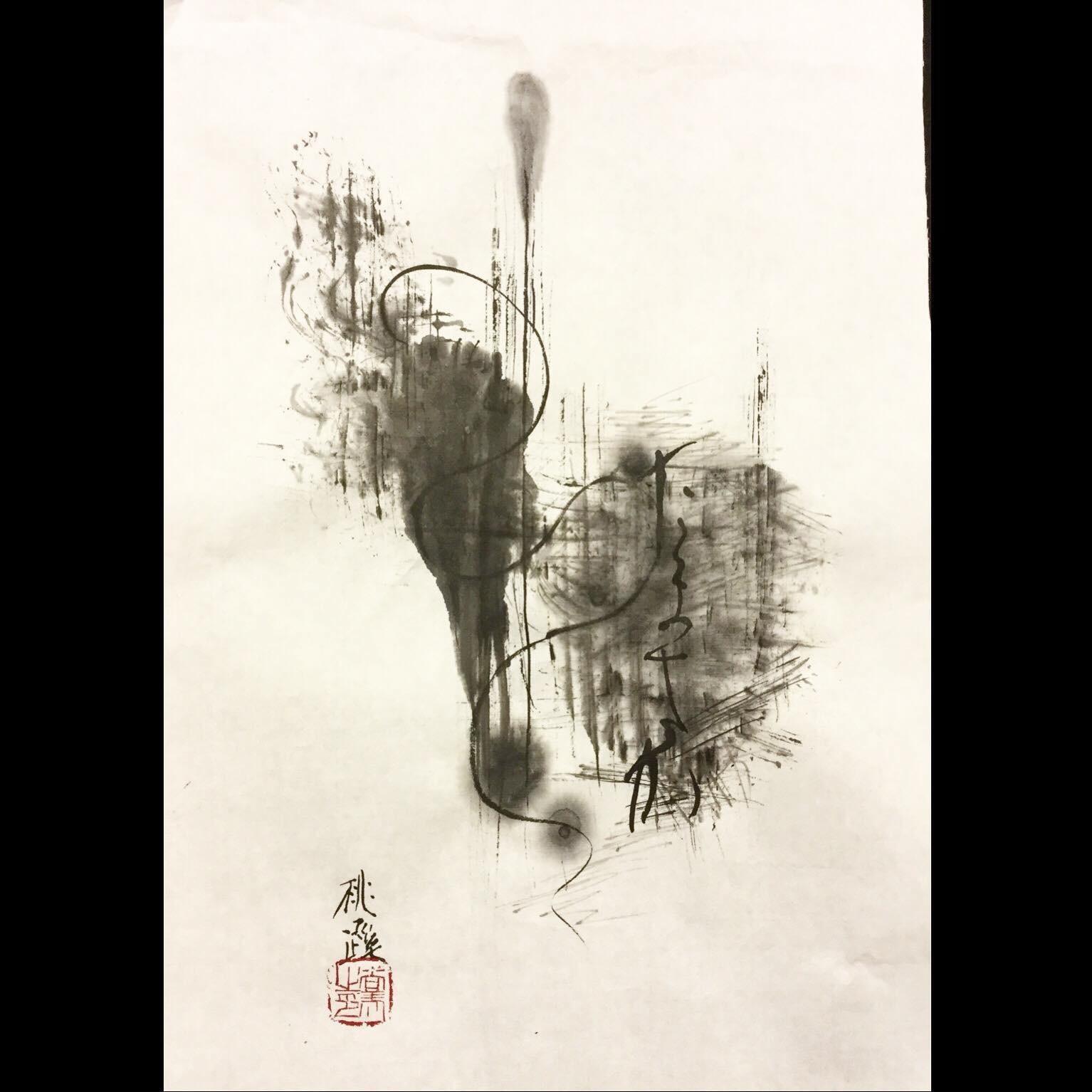 心象の風景  大和言葉・萬葉集を描く (奈良に生かされて)_f0389753_10375824.jpeg