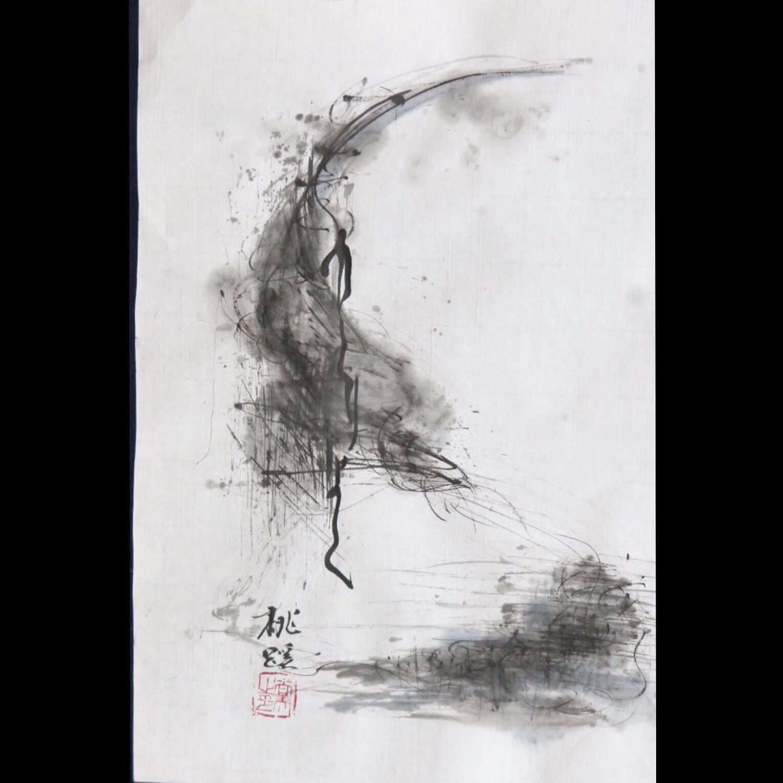 心象の風景  大和言葉・萬葉集を描く (奈良に生かされて)_f0389753_10382203.jpeg