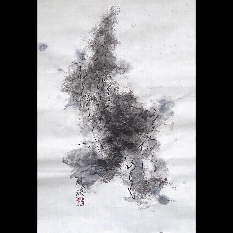 心象の風景  大和言葉・萬葉集を描く (奈良に生かされて)_f0389753_10394454.jpeg