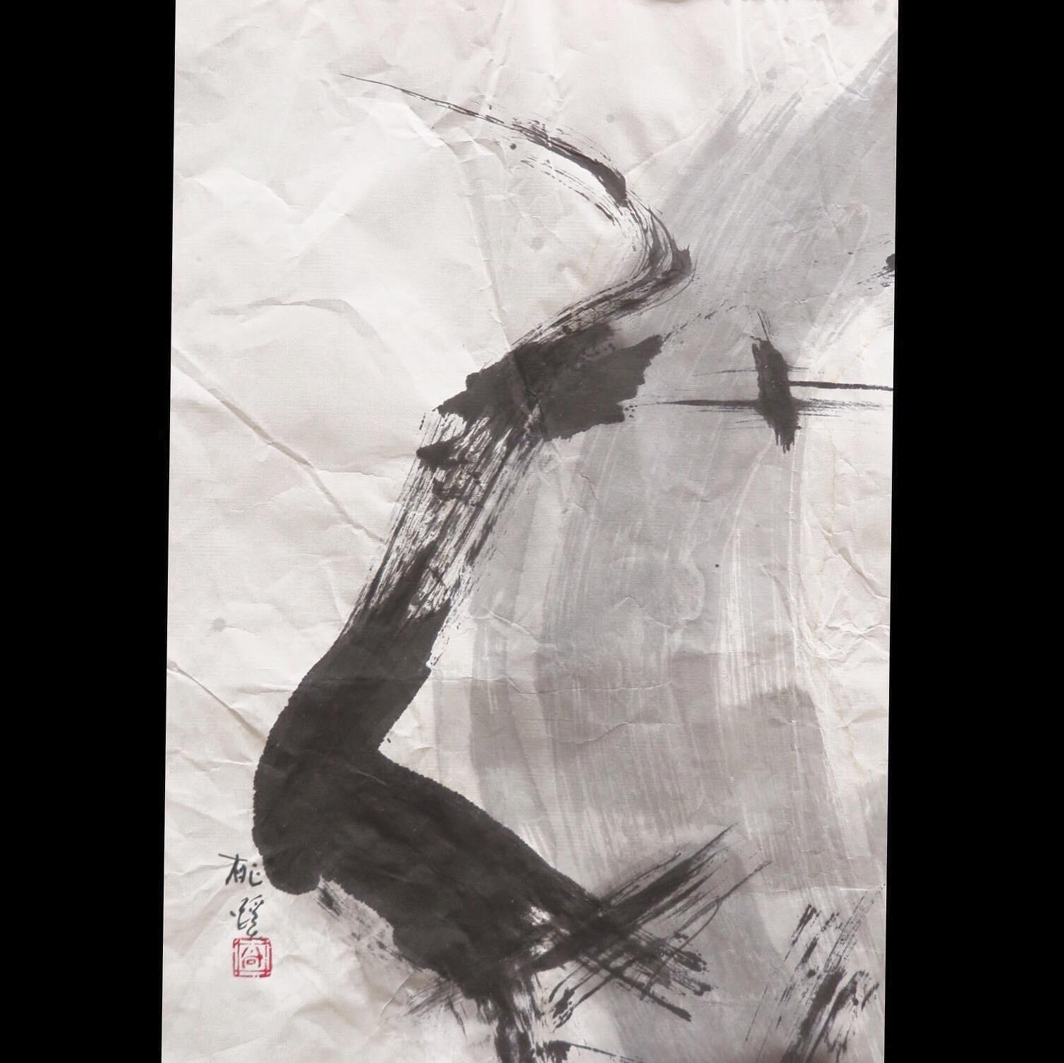 心象の風景  大和言葉・萬葉集を描く (奈良に生かされて)_f0389753_10400923.jpeg