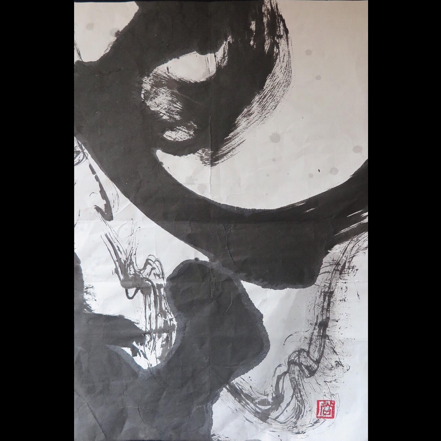 心象の風景  大和言葉・萬葉集を描く (奈良に生かされて)_f0389753_10402034.jpeg