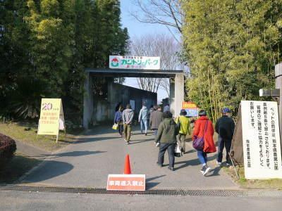 第45回JA植木まつり(IN熊本県農業公園(カントリーパーク))に行ってきました!(2020)_a0254656_17300048.jpg