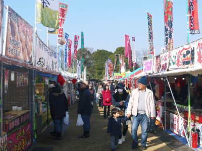 第45回JA植木まつり(IN熊本県農業公園(カントリーパーク))に行ってきました!(2020)_a0254656_17532007.jpg