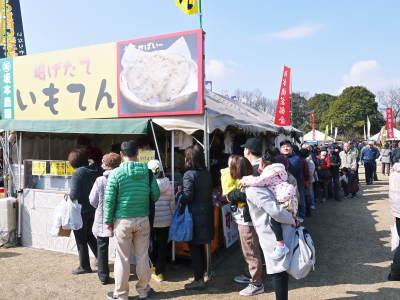 第45回JA植木まつり(IN熊本県農業公園(カントリーパーク))に行ってきました!(2020)_a0254656_17580776.jpg