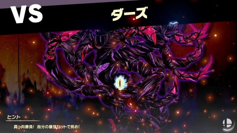 ゲーム「大乱闘スマッシュブラザーズ SPECIAL ダーズ vs リドリー」_b0362459_22435079.jpg