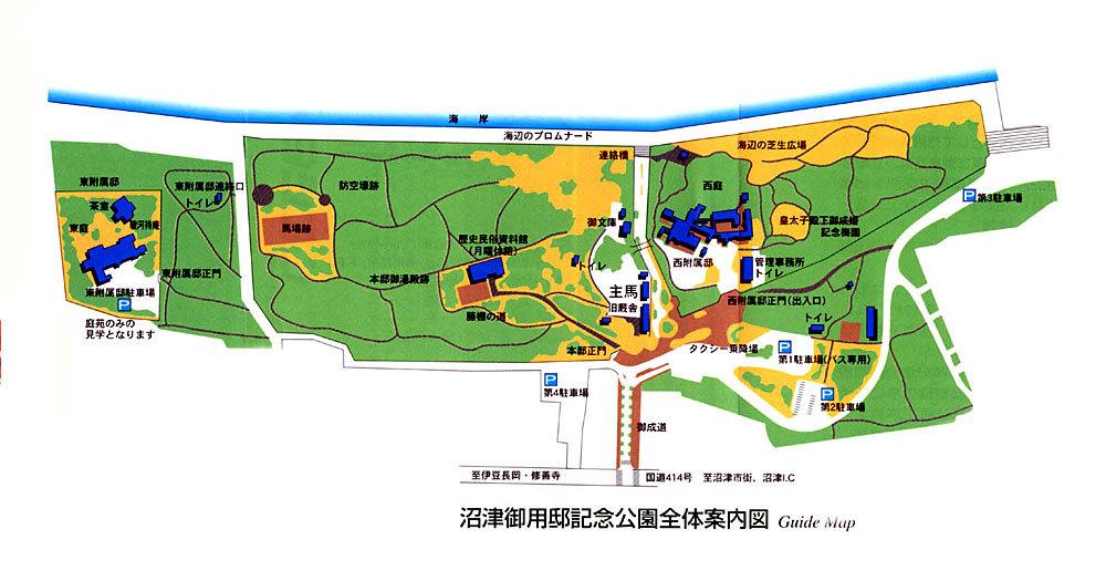沼津御用邸記念公園 本邸跡_c0112559_08290367.jpg