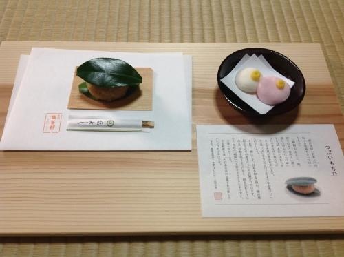 京の節分、坐禅と花と和菓子_b0153663_23342032.jpeg