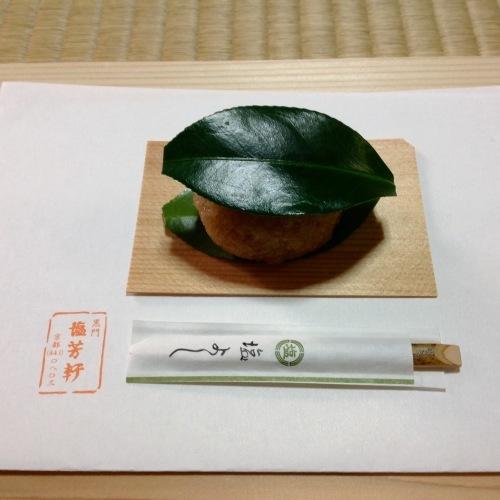 京の節分、坐禅と花と和菓子_b0153663_23365799.jpeg