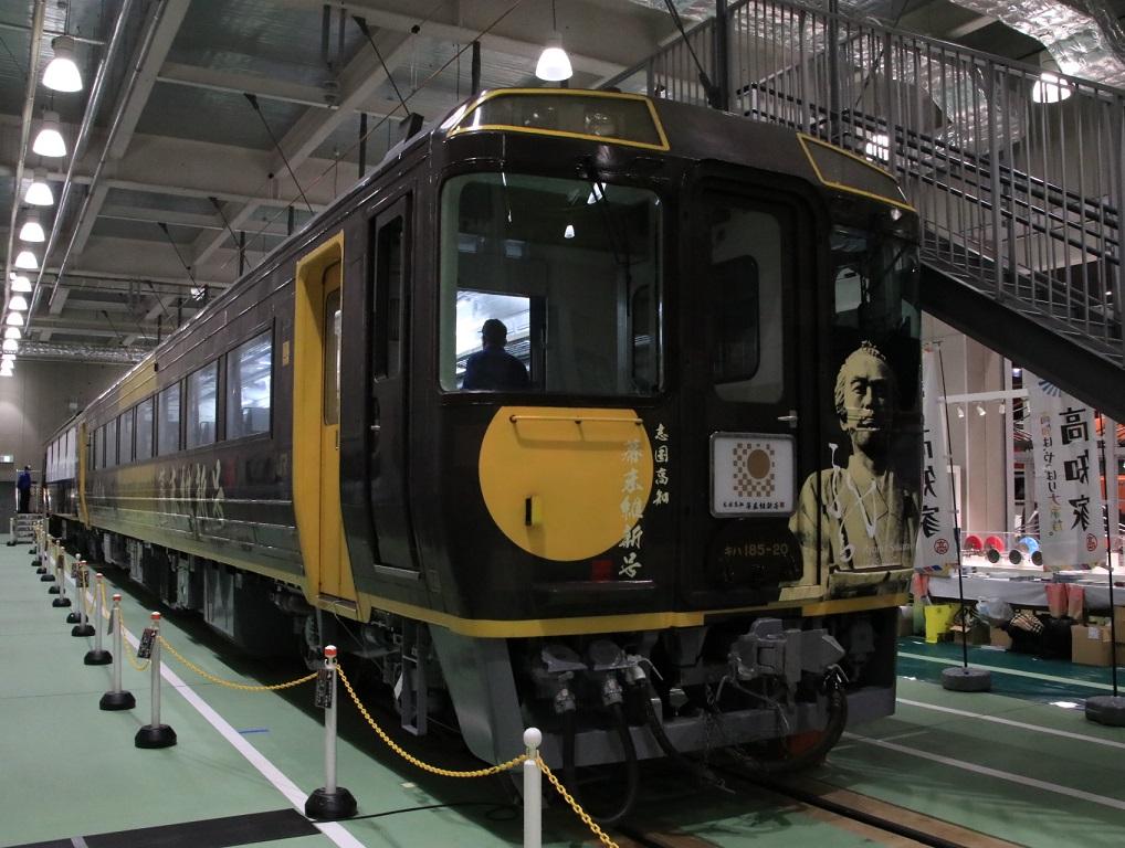 京都鉄道博物館 幕末維新号を見るプチ旅行の旅 _d0202264_414878.jpg