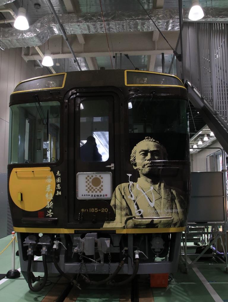 京都鉄道博物館 幕末維新号を見るプチ旅行の旅 _d0202264_444324.jpg