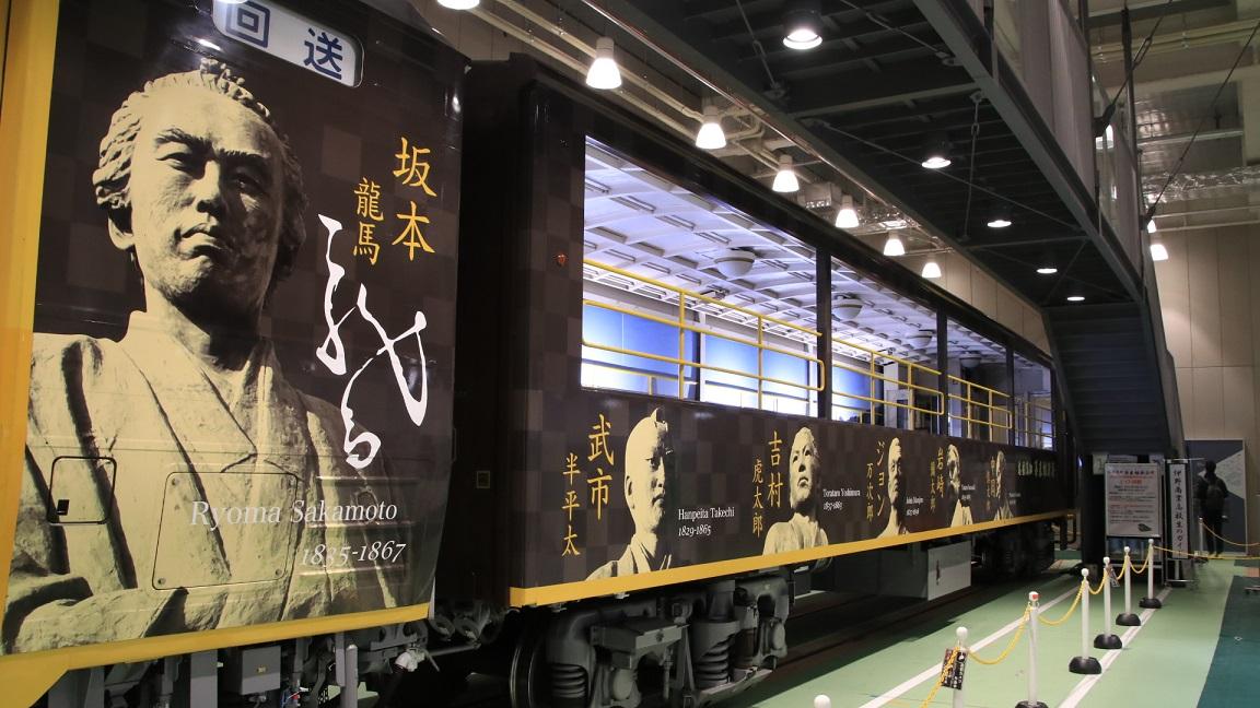京都鉄道博物館 幕末維新号を見るプチ旅行の旅 _d0202264_462682.jpg