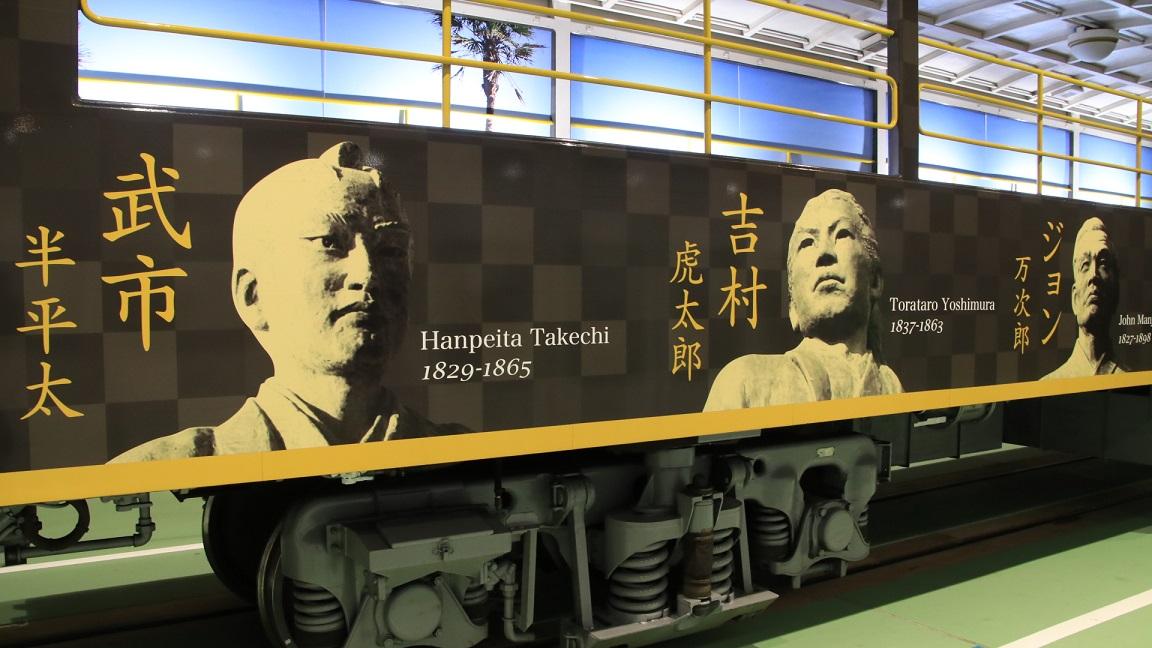 京都鉄道博物館 幕末維新号を見るプチ旅行の旅 _d0202264_465690.jpg