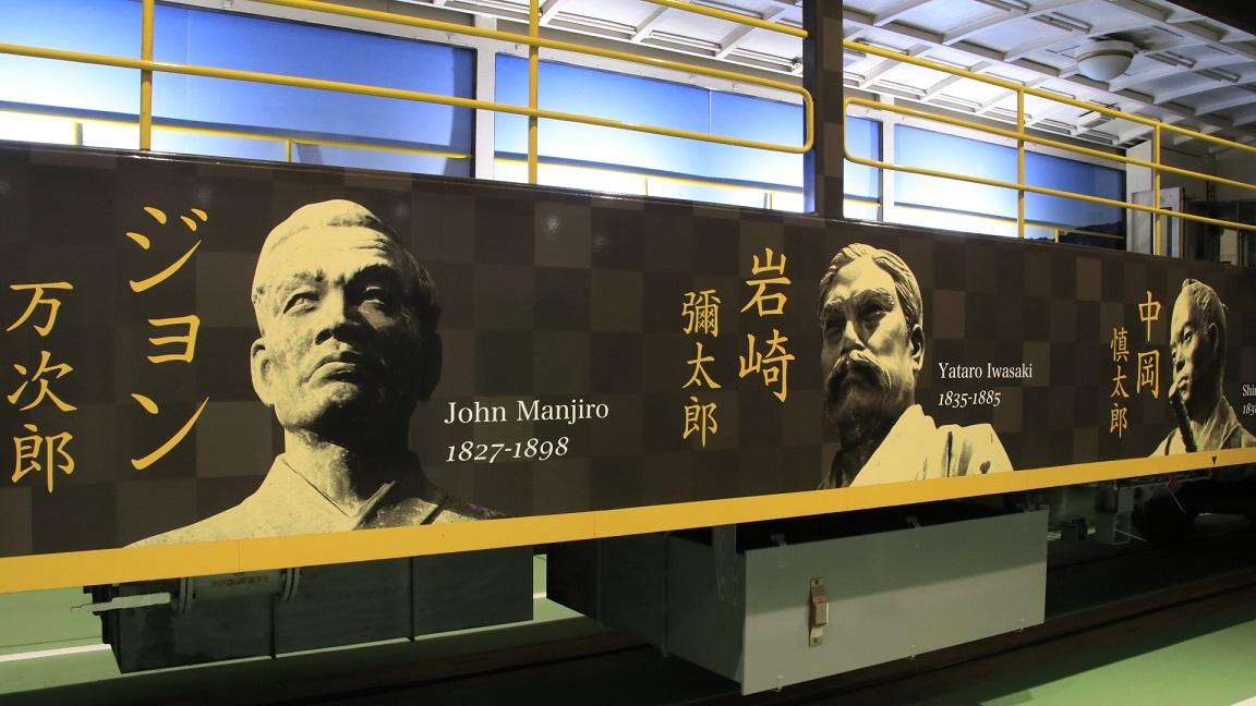 京都鉄道博物館 幕末維新号を見るプチ旅行の旅 _d0202264_47428.jpg