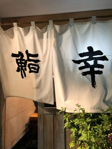 鮨幸_e0189465_20015211.jpg