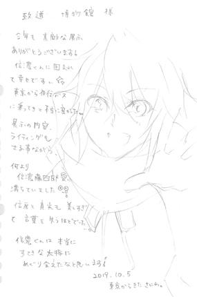 刀剣ブーム_f0168873_18453259.jpg