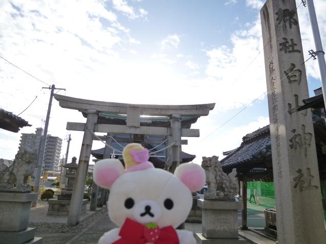 ☆リラ旅 in 新潟 vol.1☆_f0351775_09485309.jpg