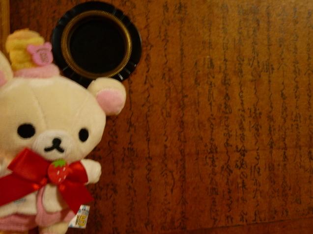 ☆リラ旅 in 新潟 vol.1☆_f0351775_10005705.jpg