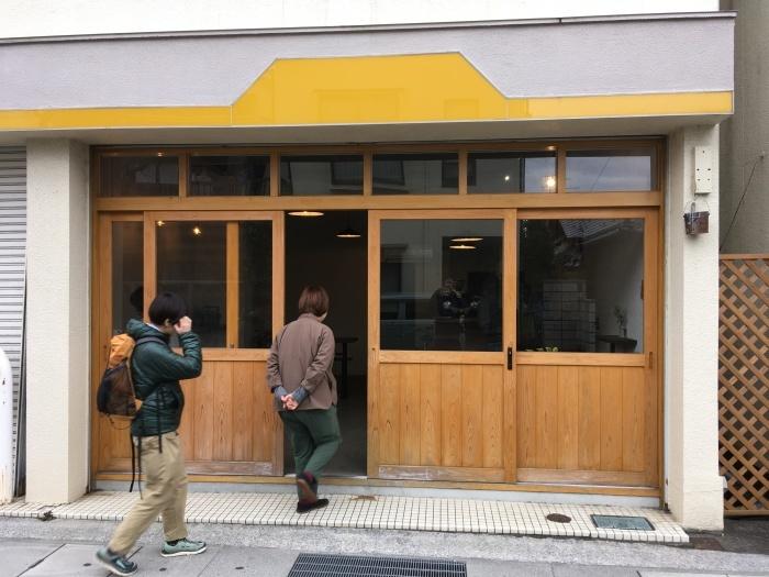 2020.1.25-27 「一二の用品店」を訪ねる高知旅_b0219778_15563159.jpg