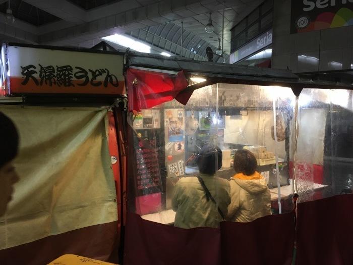 2020.1.25-27 「一二の用品店」を訪ねる高知旅_b0219778_16054505.jpg