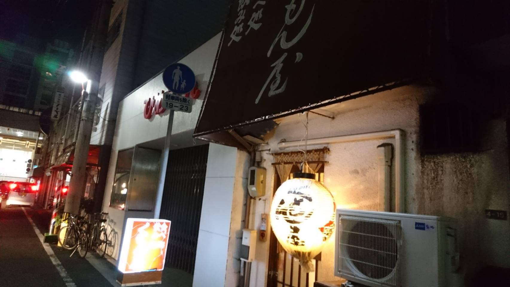 2020.1.25-27 「一二の用品店」を訪ねる高知旅_b0219778_16465444.jpg