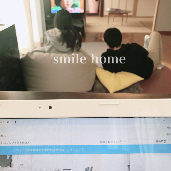 我が家が好きだという幸せ_e0303386_11455079.jpeg