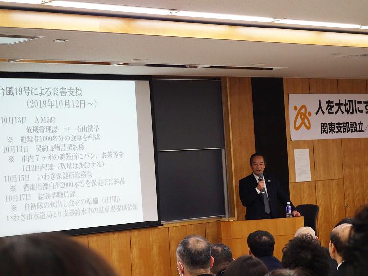 """""""人を大切にする経営学会""""関東支部設立/公開フォーラムが開催されました_e0190287_10220359.jpg"""