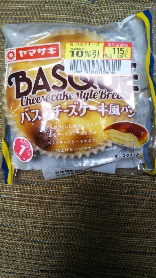 バスクチーズケーキ風パン_f0076001_22285386.jpg