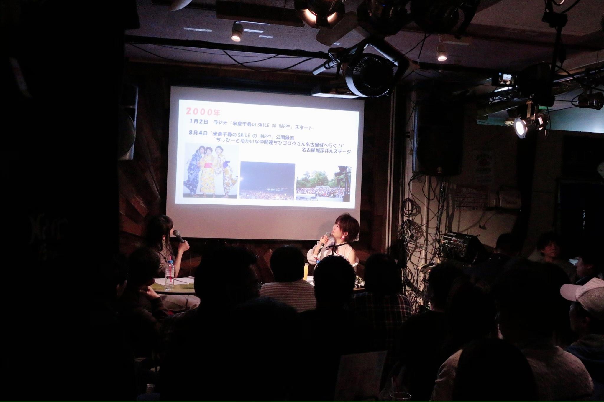 「米倉千尋25年目、行きまーす!トーク&プチLIVE」ご報告詳細レポート🎊_a0114206_16201597.jpeg