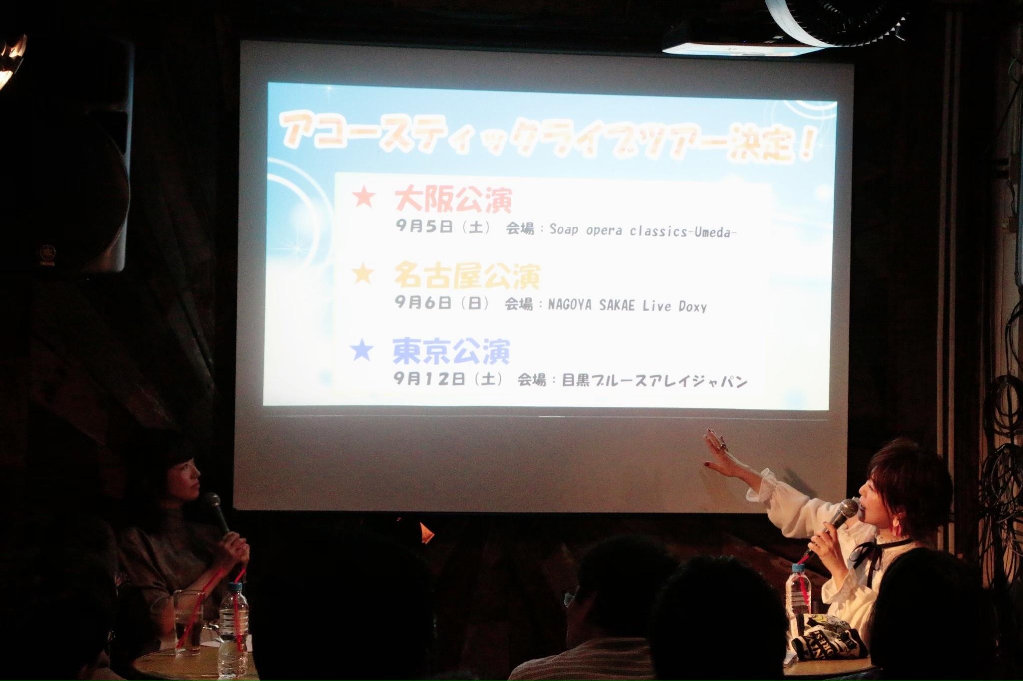 「米倉千尋25年目、行きまーす!トーク&プチLIVE」ご報告詳細レポート🎊_a0114206_16511306.jpeg