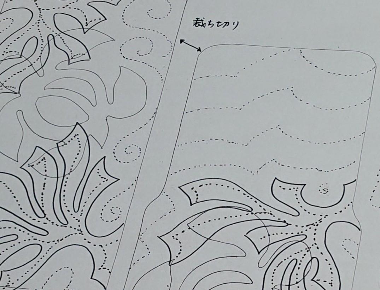 キルトライン図_f0171209_21443210.jpg