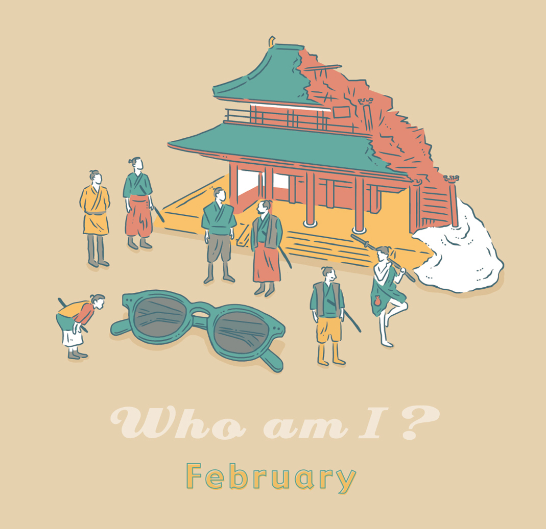 Who am I ? JAPANESE SUPERSTER 2月の問題_b0122610_10572679.jpg