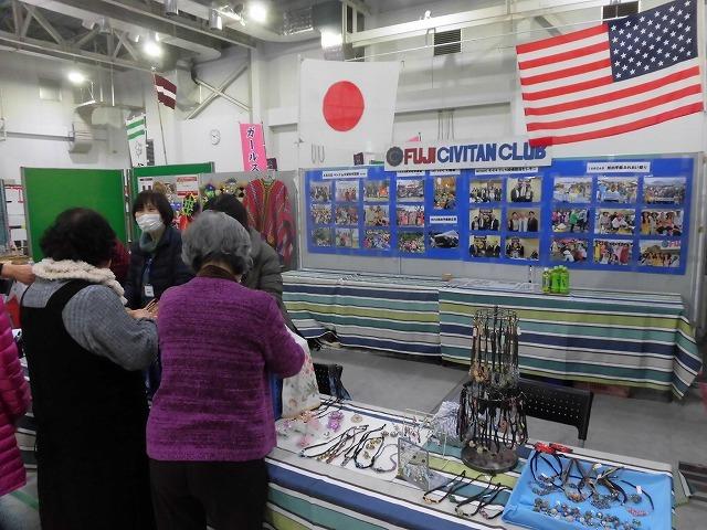 59ヵ国、約6,000人の外国の方が住む富士市の「第32回 国際交流フェア2020」_f0141310_07332190.jpg