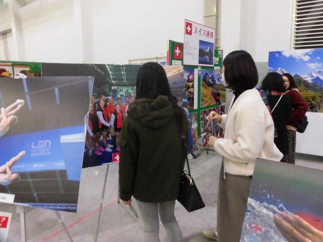59ヵ国、約6,000人の外国の方が住む富士市の「第32回 国際交流フェア2020」_f0141310_07340218.jpg