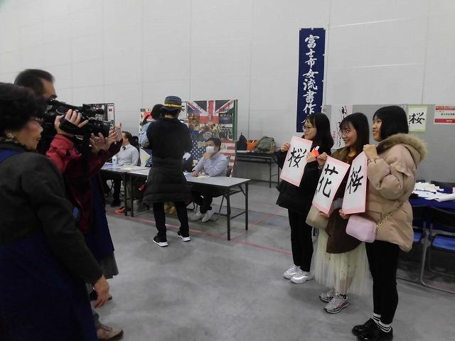 59ヵ国、約6,000人の外国の方が住む富士市の「第32回 国際交流フェア2020」_f0141310_07343501.jpg