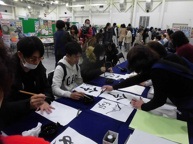 59ヵ国、約6,000人の外国の方が住む富士市の「第32回 国際交流フェア2020」_f0141310_07345053.jpg