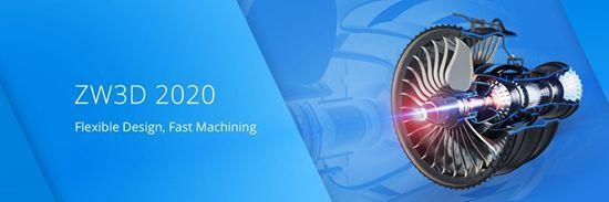 ZW3D 2020: 複雑な製品設計および製造をより簡単に_a0390018_10520860.jpg