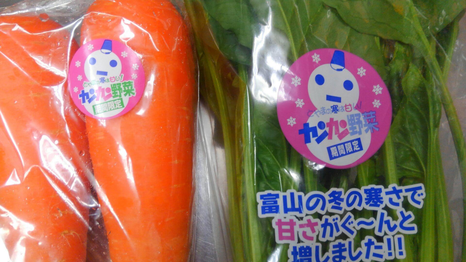 おいしい野菜たち_b0251421_12550794.jpg