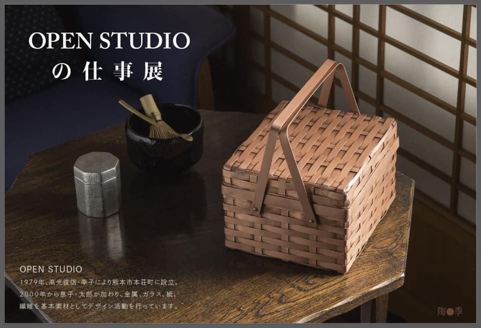 OPEN STUDIOの仕事展@陶季_f0171931_07380329.jpg
