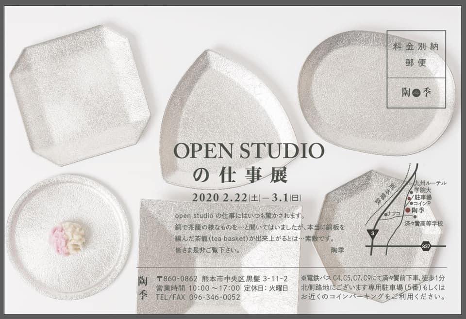 OPEN STUDIOの仕事展@陶季_f0171931_07382121.jpg