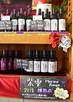山葡萄ワイン2018樽熟成 2月3日販売開始なのだ!_c0259934_14024971.jpg