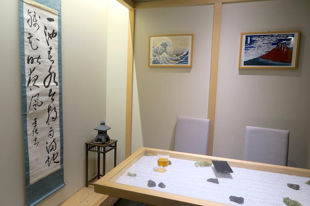 改築が進みお礼のしそごはん、リミニ日本料理店の思い出_f0234936_881499.jpg